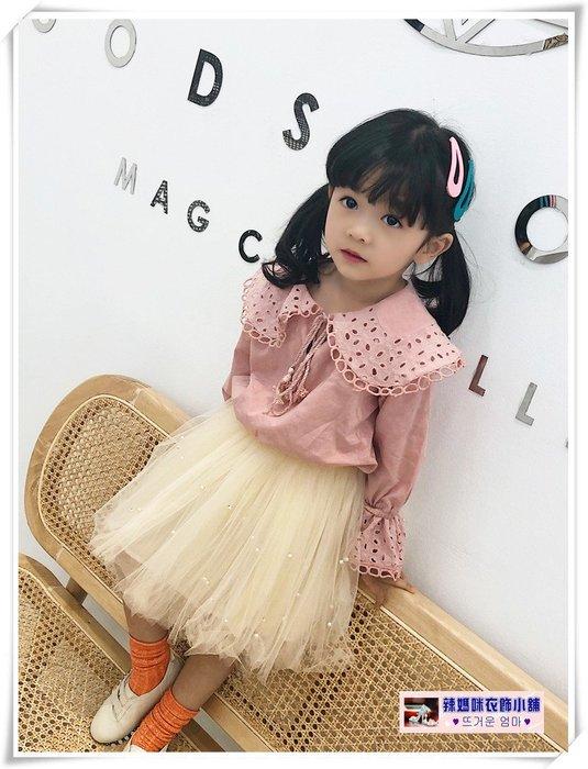 •*~ 辣媽咪衣飾小舖 ~*•❤童裝系列 📣X620252韓版兒童春季甜美可愛花邊領娃娃款喇叭袖上衣