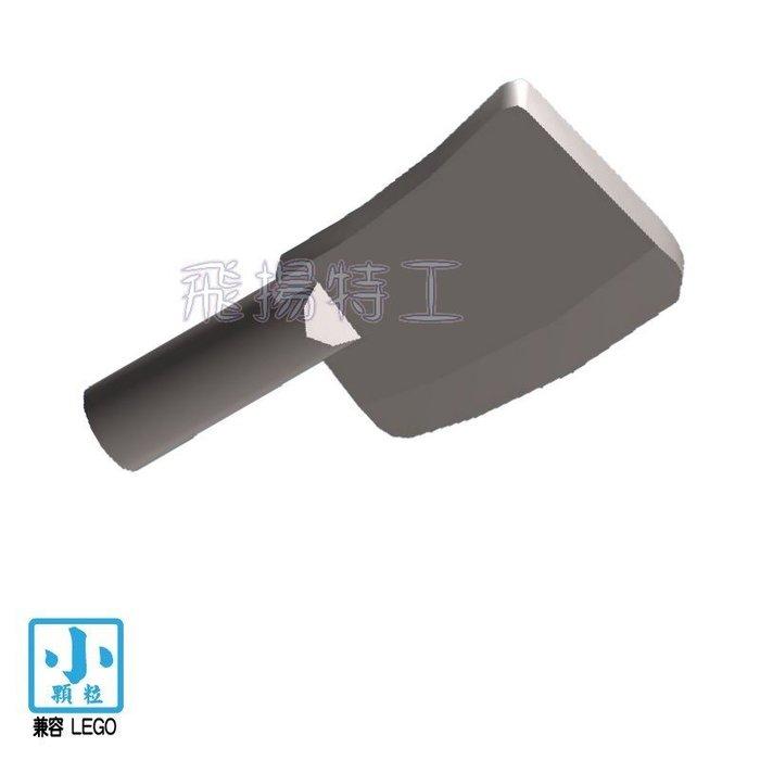 【飛揚特工】小顆粒 積木散件 SRE140 菜刀 刀子 廚房用品 第三方 物品(非LEGO,可與樂高相容)