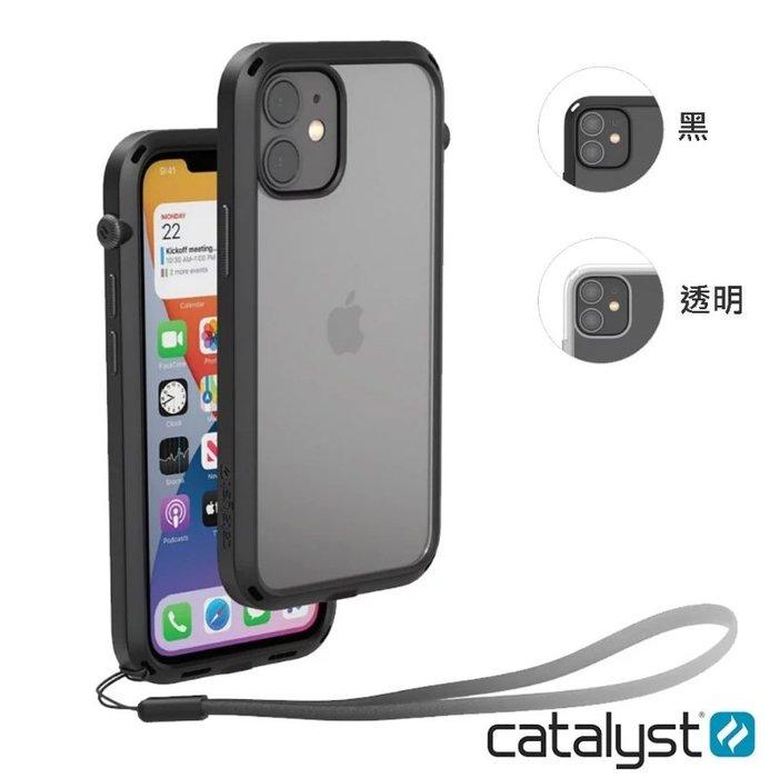 超人氣 CATALYST防摔耐衝擊保護殼 iPhone 12 Pro Max/12 Mini 防撞擊 3米高度 蘋果12