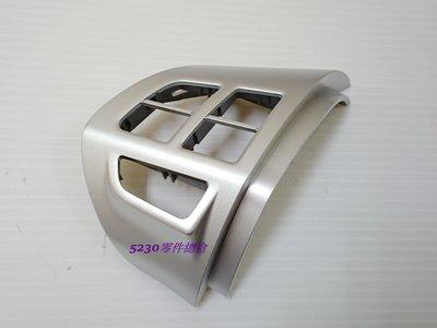 中華三菱原廠 OUTLANDER 2.4 方向盤 音響速撥開關面板 音響速撥開關飾板 音響開關面板 音響開關飾板