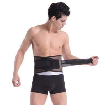 護腰 運動護具-透氣舒適輕便美觀男女塑身護套73ge13[獨家進口][米蘭精品]