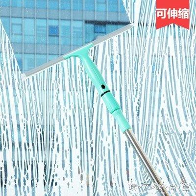 伸縮玻璃刮水器擦窗器玻璃刮 家用窗戶工具刮地清潔器地刮WD