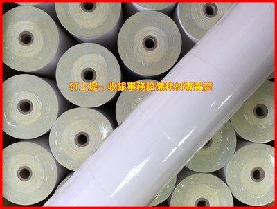 上堤┐含稅(50卷入) 75*80mm複寫2P白黃紙捲.76*80*mm雙層複寫紙卷2P. EPSON TM-U220A