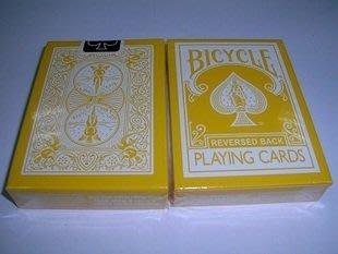 溜溜美國原裝進口 BICYCLE 反色 黃背/黃面 Reversed V2 撲克牌