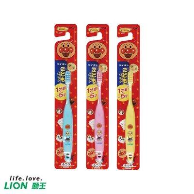 『好厝邊』 麵包超人牙刷 1~5歲孩童專用 幼童牙刷 幼兒牙刷 (顏色隨機出貨)