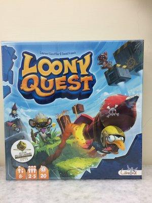 【桌遊世界】可開收據!正版桌遊 怪物仙境: 塗鴉任務  Loony Quest (多國語言,含繁體中文)