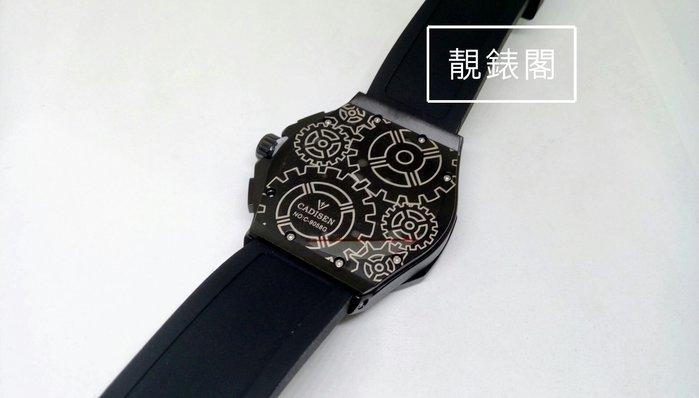 【靚錶閣】皇家橡樹八角三環計時運動腕錶/橡膠錶帶