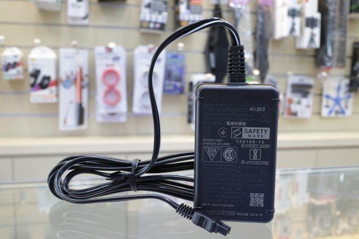 【日產旗艦】含稅 原廠 SONY 攝影機 電源供應器 變壓器 CX900 PJ675 AX40 AX700 AX100