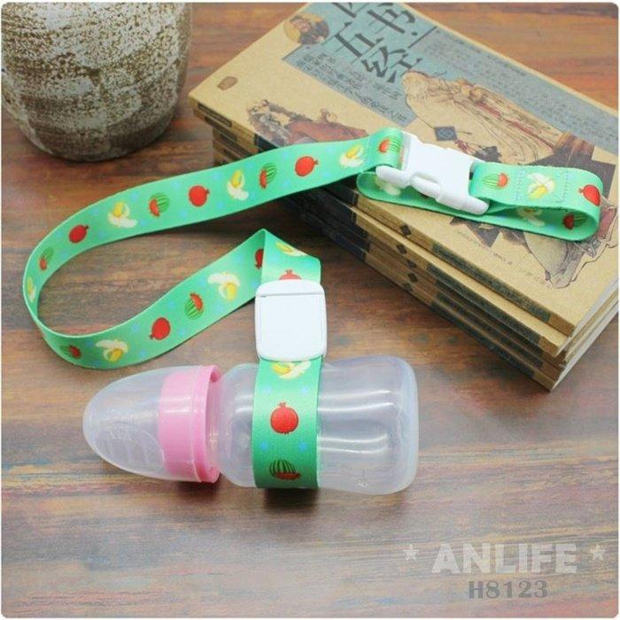 ANLIFE》奶瓶綁帶 寶寶奶瓶防摔綁帶 固定綁帶 卡扣玩具綁繩 放掉落防丟失安全綁繩H8123
