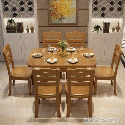 實木餐桌椅組合現代簡約小戶型木質餐桌4人方桌子正方形家用折疊