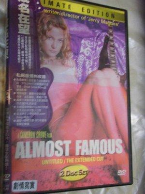 Almost Famous 成名在望 雙碟版 卡麥隆克羅導演(征服情海) 凱特哈德森(新娘大作戰)