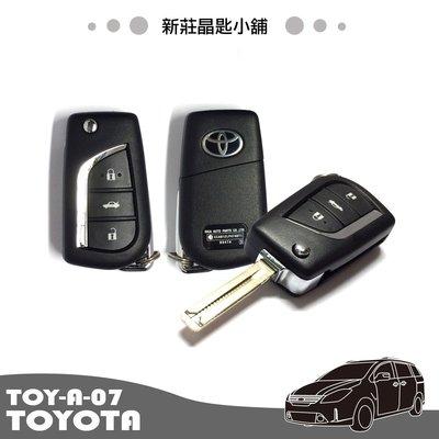 新莊晶匙小舖 豐田TOYOTA ALL NEW  WISH 原廠材料折疊式遙控鑰匙 遙控複製 鑰匙增加
