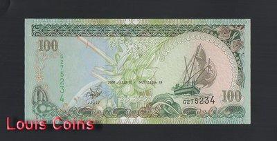 【Louis Coins】B1087-MALDIVES-1995-2000馬爾地夫紙幣,100 Rufiyaa