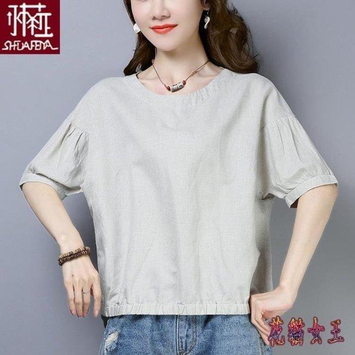 BELOCO 亞麻短袖女裝夏季2019新款寬鬆T恤灰色燈籠袖BE655