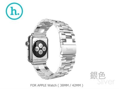 *PHONE寶*HOCO Apple Watch (38mm / 42mm) 格朗鋼錶帶-三珠款