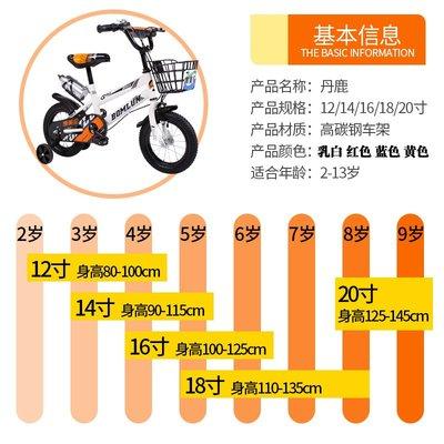 @自然小鋪 新款兒童自行車男孩3-6-4-5-7-8歲寶寶女童車學生腳踏小孩子單車