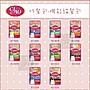 一箱16入(CIAO巧餐包)機能貓餐包。10種口味。40g。日本製