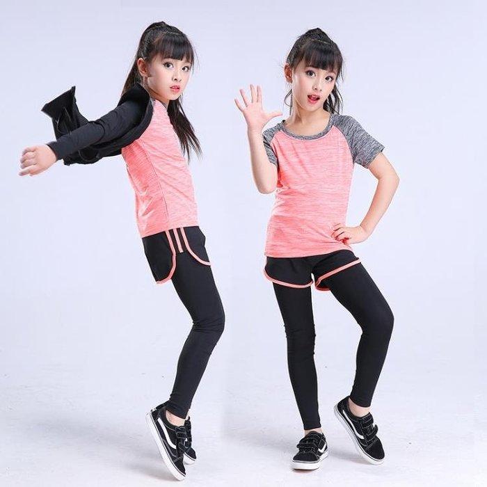 【瘋狂夏折扣】瑜伽服瑜伽服女童舞蹈運動健身夏短袖形體速干衣少兒童練功羽毛球服套裝