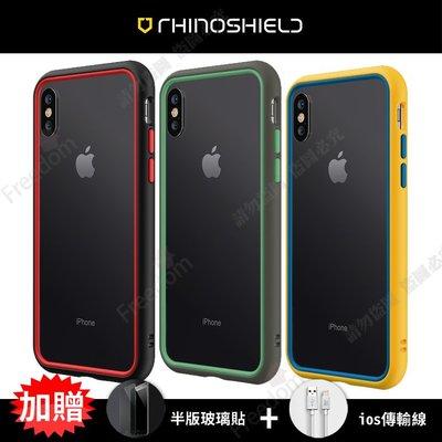 iPhone SE 2020/XS/XS MAX/XR【犀牛盾邊框殼 CrashGuard NX】邊框 防摔殼 犀牛盾