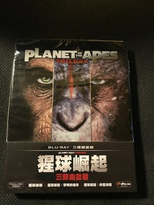 (全新未拆封)猩球崛起三部曲 The Planet Of The Apes 1-3 三碟鐵盒套裝版藍光BD(得利公司貨)