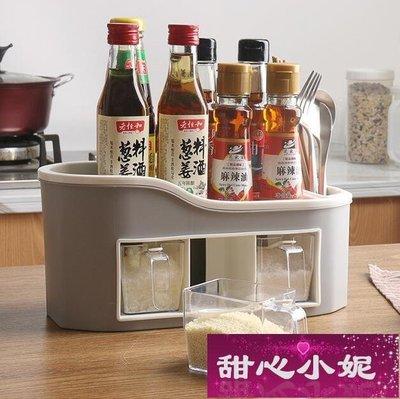 尾牙鉅惠-調料盒套裝廚房用品用具調味盒調料罐佐料盒鹽罐廚房收納盒家用【甜心小妮】
