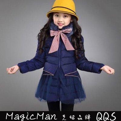 【現貨】冬款女童中長款加厚外套(紫色/160) WAL00827