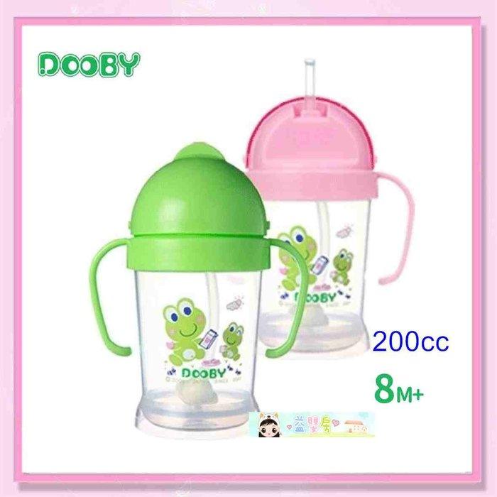 <益嬰房>大眼蛙 DOOBY 神奇喝水杯 200cc (綠色/粉色) D-4121