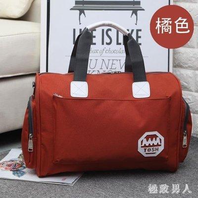 ZIHOPE 旅行袋單肩旅行包女短途防水手提包衣服行李包旅游包男行李袋學生ZI812