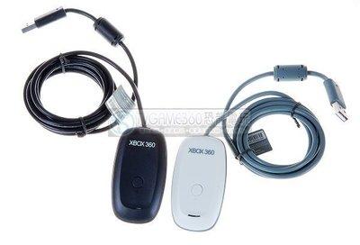 微軟 XBOX360 副廠 無線控制器 手把 把手 專用 接收器 轉接器 PC XP WIN 7 8 10 台中恐龍電玩