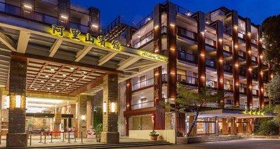 【JACKY愛玩樂】嘉義阿里山賓館2021~歷史館平日雙人含2客早餐+晚餐,每晚$5968元起