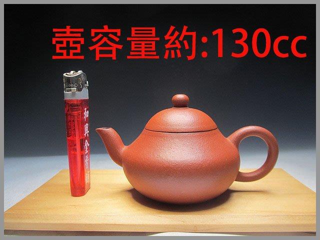 《滿口壺言》A883早期全手工制作梨型壺【冬嶺秀孤松、孟臣】單孔出水、約130cc、有請內行進入…