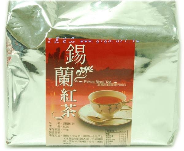 【吉嘉食品】民發 錫蘭紅茶 60公克*10小包[#1]{AZ06}