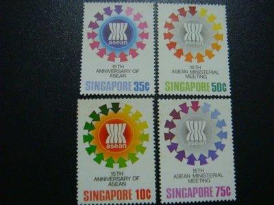 ~大三元~新加坡郵票~ SP95東南亞協會郵票~1982年發行~新票4全1套