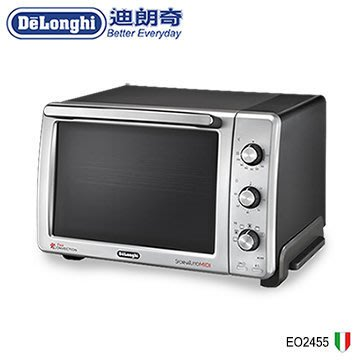 【全新公司貨,含稅附發票】義大利 De'Longhi 迪朗奇24公升烤箱 EO2455 DeLonghi