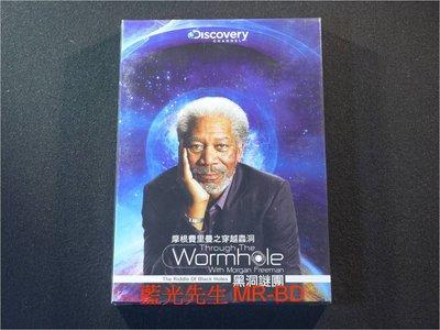 [DVD] - 摩根費里曼之穿越蟲洞:黑洞謎團 The Riddle Of Black Holes ( 台灣正版 )