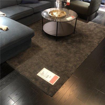 地毯 手工羊毛简约 可爱风IKEA宜家 斯托恩瑟短絨地毯家用客廳大地毯純色簡約裝飾地墊