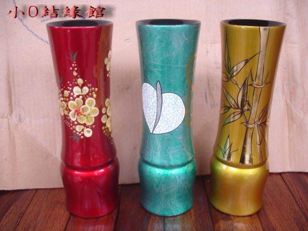 小o結緣館仿古傢俱........竹節筆筒''漆器花瓶'''擺飾瓶(漆器) (單件)
