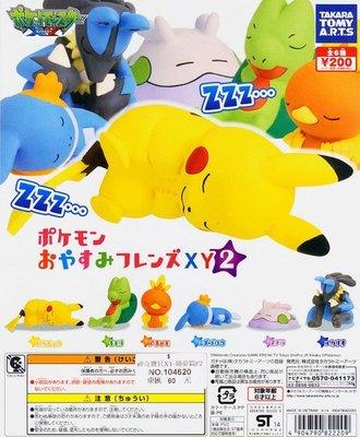 【扭蛋屋】神奇寶貝XY-睡夢篇P2(再販)  《全6款》