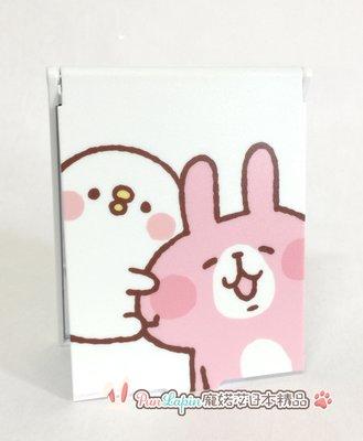 Pun Lapin 日本正品卡娜赫拉kanahei Line 貼圖小動物 隨身鏡 桌上鏡 鏡子 P助兔兔款(現貨在台)