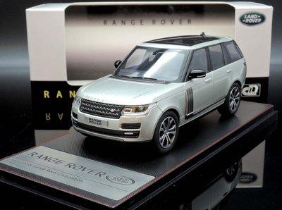 【M.A.S.H】現貨瘋狂價 LCD 1/43 Range Rover SV Autobiography 香檳金