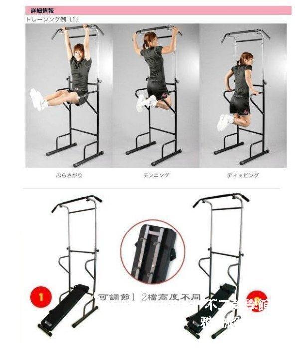 【格倫雅】^穩固版多功能室內家用引體向上單雙杠 不傷家庭墻體 運動用品體育1001[D