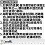 .傑恩JN316專區.【H55】『個性十字架 』西德鋼項鍊.情人節.生日禮物.批發價出清(單件)