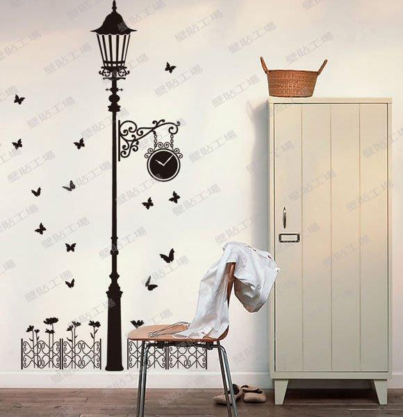 壁貼工場-可超取需裁剪 三代特大尺寸壁貼壁貼 貼紙 牆貼室內佈置 路燈 吊燈 JM7177