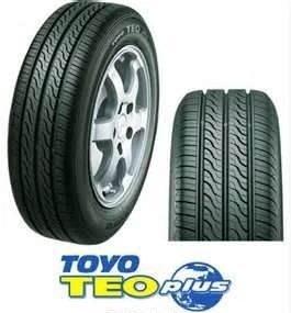 新北 三重 ~佳林輪胎~ 特價 日本東洋 TOYO Teo+ 205/50/16 205/50/17