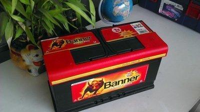 Laslong 便宜 汽車 電池 電瓶 專賣店 全新 BANNER 60044 100AH 歐洲 奧地利 進口