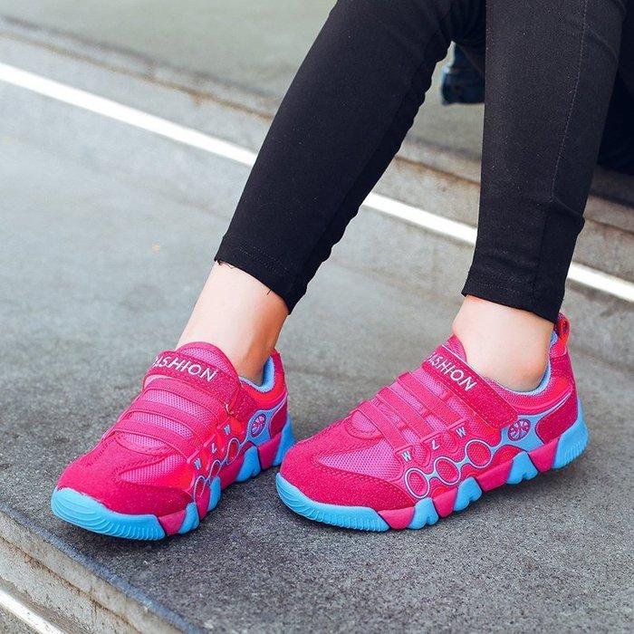 東大門平價鋪   男女中大童防滑耐磨運動鞋,小孩加絨運動鞋