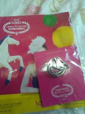 Jockey Club香港賽馬會2015莎莎婦女銀袋日紀念鎖匙扣$38
