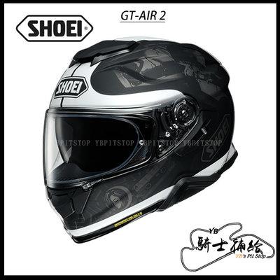 ⚠YB騎士補給⚠ SHOEI GT-AIR II REMINISCE TC-5 黑白 內墨鏡 SENA GT AIR 2