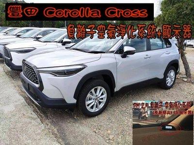 (小鳥的店)豐田 2020-21 Corolla Cross 原廠精品 臭氧負離子空氣清淨機 含顯示器 RAV4 5代