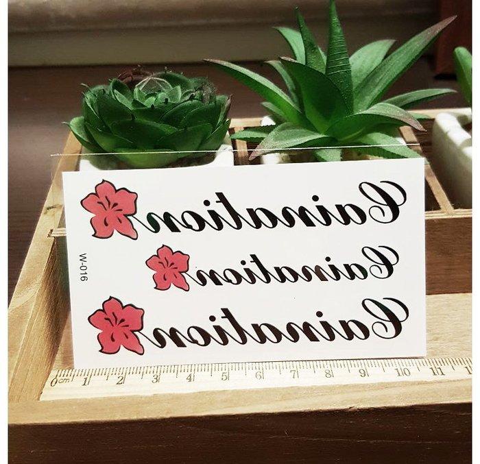 【萌古屋】Caination花 - 男女防水紋身貼紙刺青貼紙K12